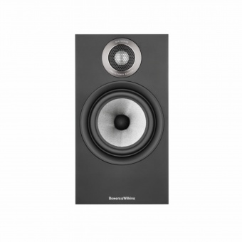 Bowers & Wilkins 607 S2 Anniversary Edition (Black)
